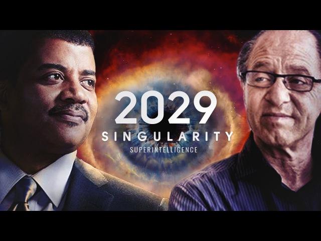 2029 : Singularity Year - Neil deGrasse Tyson Ray Kurzweil