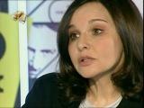 """""""Кино в деталях""""   Татьяна Друбич"""