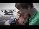 Открывая дверь короткометражный фильм