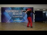 ХАСТЛ, Чемпионат Сибири 2016, Absolute , финал, Slow, Козлов Павел и Нечаенко Наталья