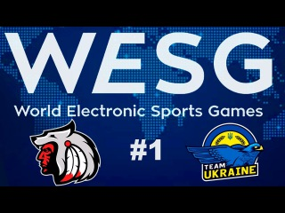 Comache vs Team Ukraine #1 (bo2) | WESG 2016 Dota 2
