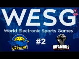 Team Ukraine vs Infamous #2 (bo2) | WESG 2016 Dota 2