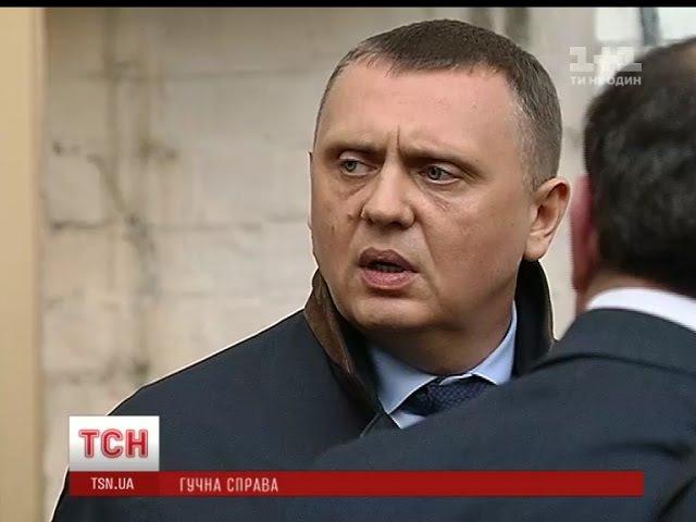 Члена Вищої ради юстиції Павла Гречківського суд випустив під заставу в майже 4 мільйони