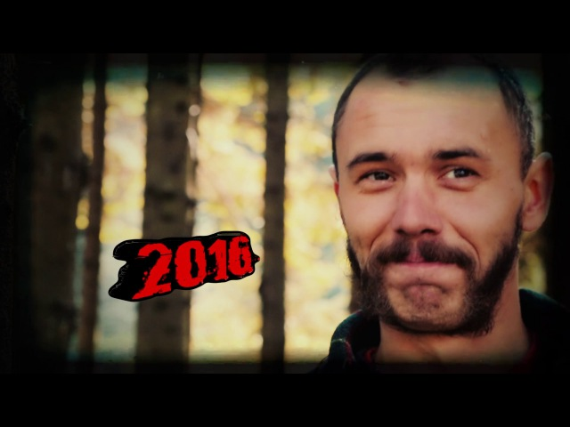 FAMILIA PERKALABA - new album DARABA 2016 SOON! (tizer)