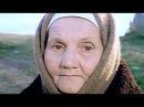 Бабуся. Фильм (2003)