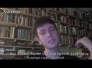 Тим Донер Как сломать языковой барьер
