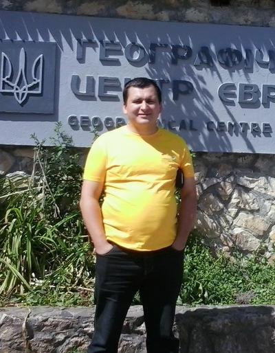 Олег Майданюк