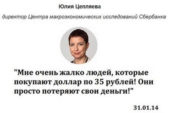 Предоставление очередного транша зависит от реформ, которые будут проведены в июне, - представитель МВФ в Украине Ваше - Цензор.НЕТ 1838