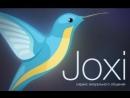 DangerPro - Лучший скриншотер - Joxi