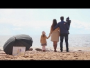 Павел Воля - Море (Full Frame Production)