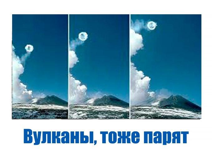 вейп вулкан