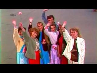 Мы Желаем Счастья Вам - Группа С.Намина (ВИА Цветы) 1985