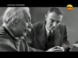 Секретная технология Николы Тесла