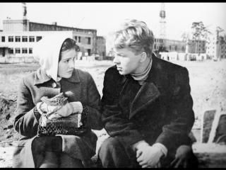 А если это любовь? (1961).