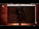 HashCat в Kali Linux