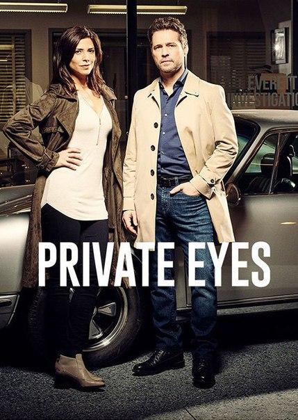 Частные сыщики 1 сезон 1-10 серия Sunshine Studio | Private Eyes