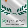 cyprus4me.ru