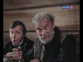 Строговы (1976) 5 серия
