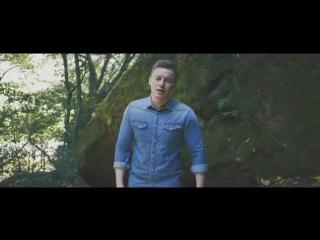 Денис RiDer - Без причин (официальный клип)
