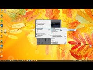 Самый лучший аудиопллер для Windows JetAudio.