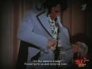 Элвис Пресли-король мира (док. фильм) (rus)