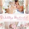 Свадебное агентство Wedding Bondarchuk