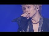 Acid Black Cherry - イエス (TOUR 『2012』)