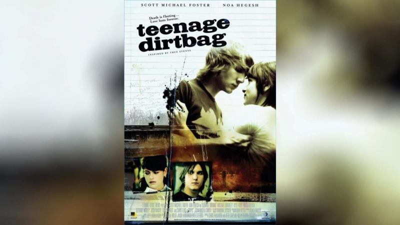 История странного подростка (2009)   Teenage Dirtbag