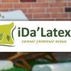 iDa'Latex: натуральные изделия для здорового сна