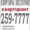 Квартиры посуточно в Красноярске. Недорого