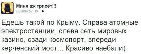 Пророссийски настроенные жители Донбасса и Крыма опираются на советскую идентичность и мифы, - Вятрович - Цензор.НЕТ 5687