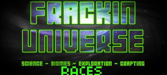 Frackin Universe Скачать Мод - фото 9