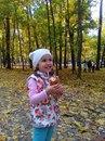 Ольга Щипачёва фото #44