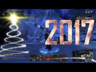 С Новым годом гильдия Force!