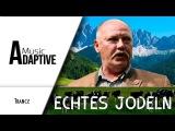 Настоящий Йодль Echtes Jodeln Trance Remix