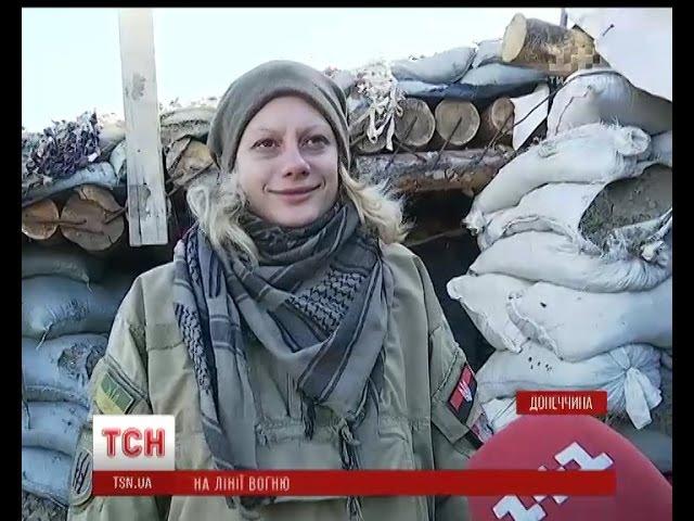 22 ЖОВТНЯ 2016 р Як українцям доводиться воювати з ворогом на відстані кулеметного пострілу
