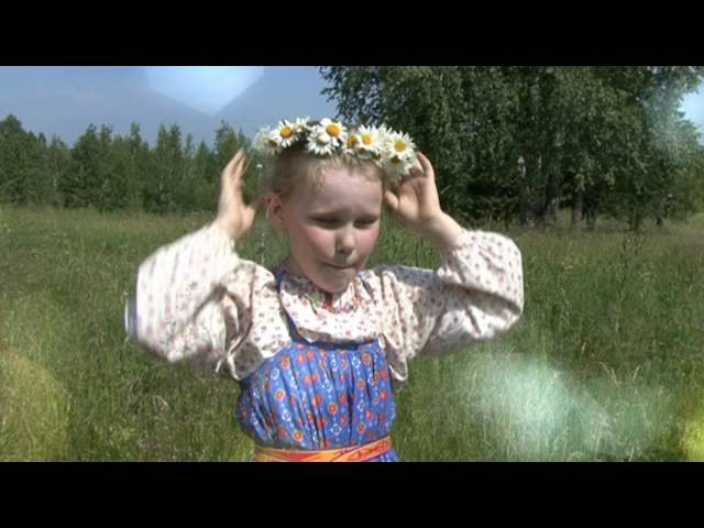 Поговори со мной трава Евгений Бунтов