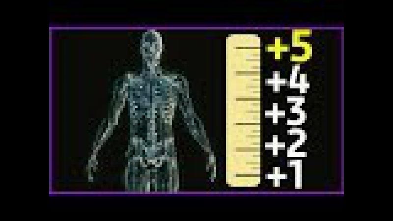 10 способов увеличить свой рост в любом возрасте - Как стать выше ростом на 5 санти...
