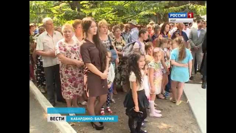 Вести КБР 13 09 2016 20 45 Открытие мемориала в Прохладном