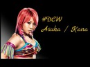 WWE -NXT's Asuka / Kana Diva Crush Wednesday - DCW