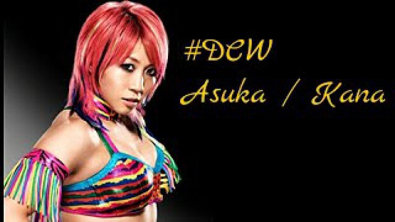 WWE -NXT's Asuka / Kana Diva Crush Wednesday - DCW » Freewka.com - Смотреть онлайн в хорощем качестве