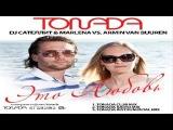 Dj Сателлит &amp Marlena Vs. Narcotic Thrust - Я Люблю ( Dj Pavloff Remix 2014 )