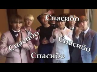 BTS Speaking Russian pt 2
