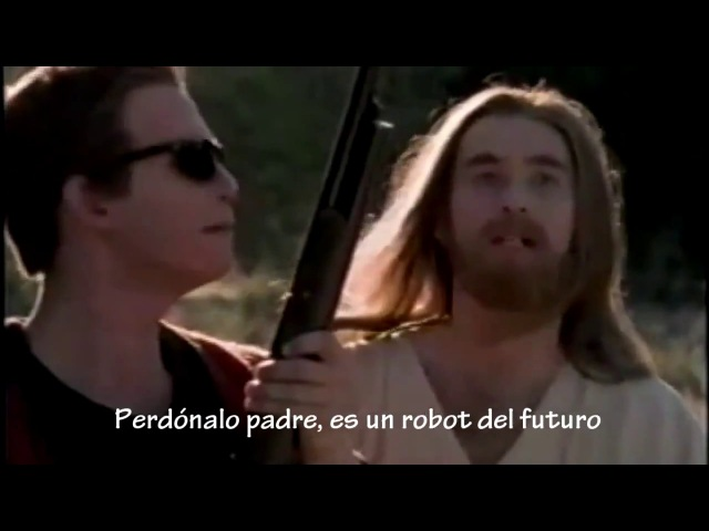 Терминатор спасает Иисуса