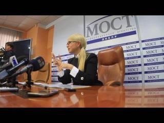 Юля Тимошенко про мораторий на землю и тарифы