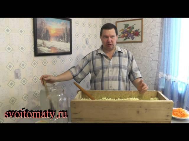 Квашение капусты и щаницы на зиму