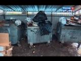 Ядовитый бизнес.Фильм Аркадия Мамонтова [26/09/2016, 600 килограммов мусора. огромные горы мусора,полигоны, почва земля воздух