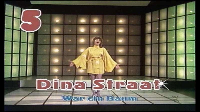 Dina Straat War ein Baum Bong ГДР 1985 г