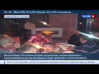 РОЗЫСК!!!! СБУ против российских артистов  Чичерина и Панин объявлены в розыск
