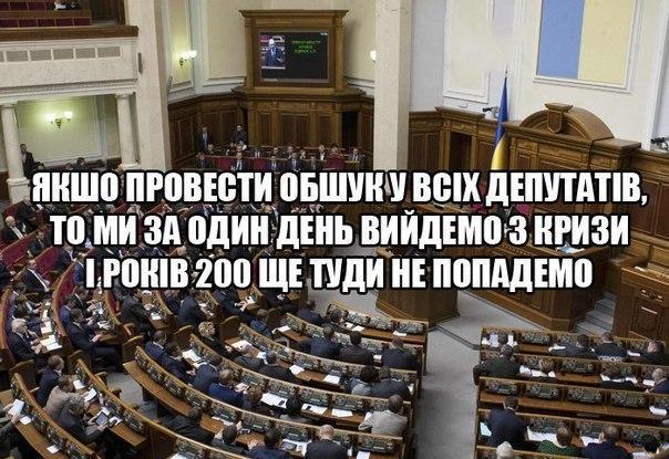 Мы приветствуем формирование нового правительства в Украине и призываем продолжать политические, экономические и энергетические реформы, - Обама - Цензор.НЕТ 3490